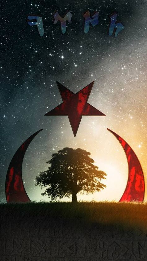 Gokturkce Turk Galaxy Wallpaper
