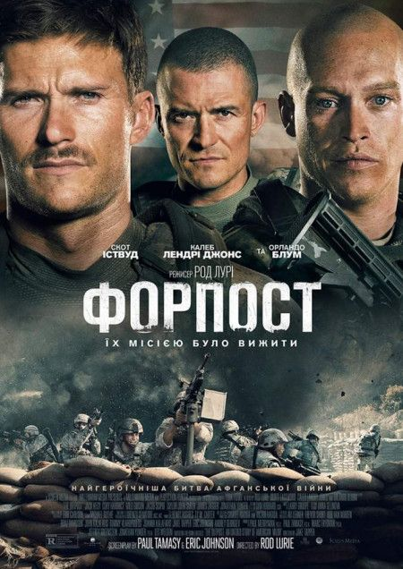 Forpost Outpost Movie Hd Movies Free Movies Online