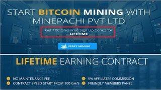 100 gh bitcoin miner