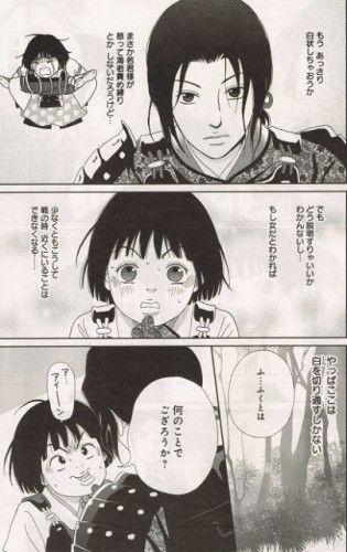 ドラマ アシ ガール ネタバレ