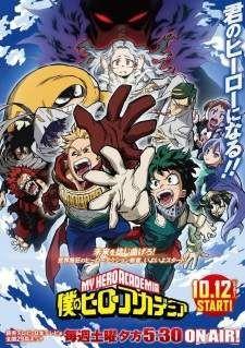 Watch Boku no Hero Academia English Subbed Online - Boku no...