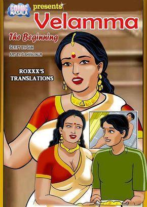 Σαβίτα bhabhi σεξ κινουμένων σχεδίων ταινία XXX βίντεο της Ινδίας