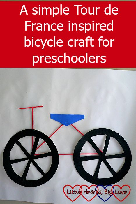 A Simple Tour De France Inspired Bicycle Craft For Preschoolers