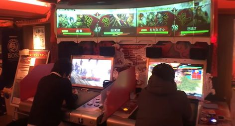 Discover the best Arcades and Game Centers in Akihabara