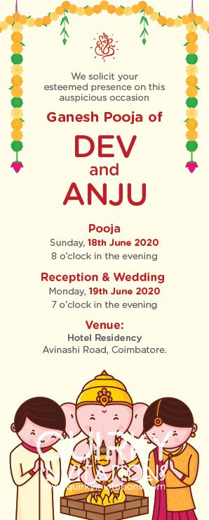 Quirky Indian Wedding Invitations Ganesh Pooja Cute Couple Indian Wedding Invitations Ganesh Pooja Quirky Invitations