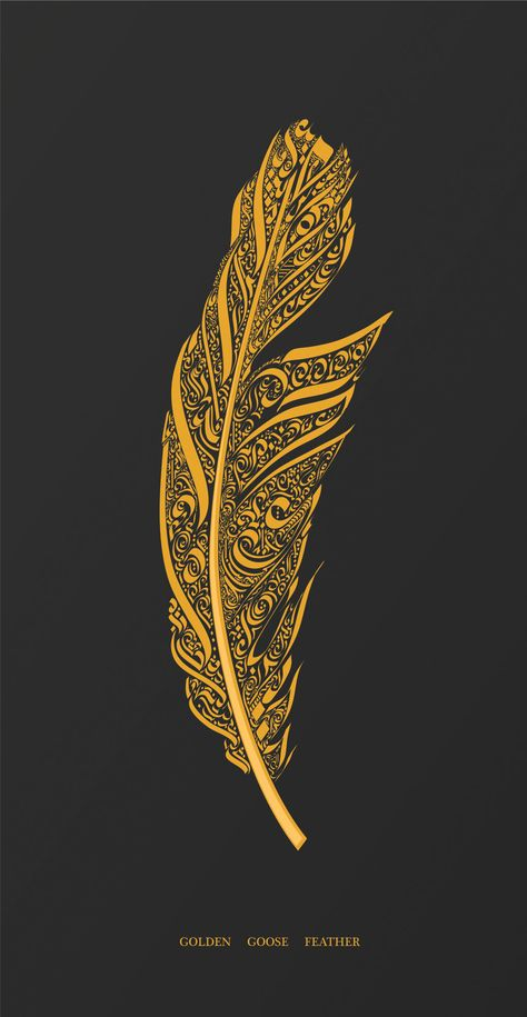 Art Discover Stock Photo and Image Portfolio by ahmed arfeen Arabic Calligraphy Art, Arabic Art, Calligraphy Alphabet, Islamic Art Pattern, Pattern Art, Feather Design, Feather Art, Graffiti Wallpaper, Line Art