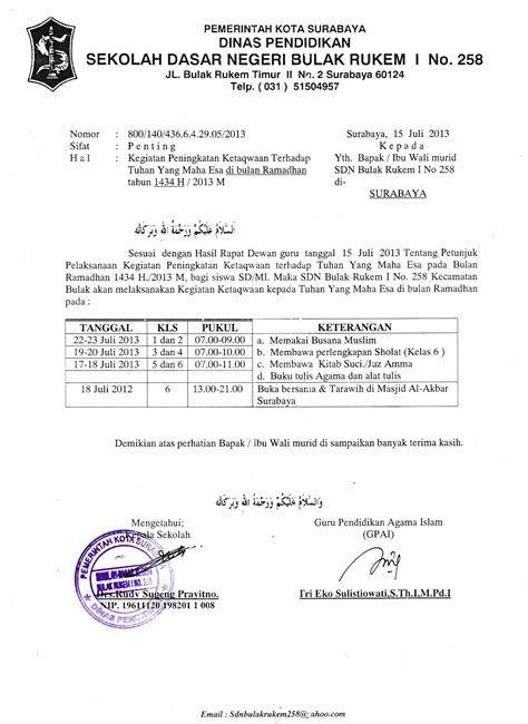 Contoh Surat Zakat Fitrah Masjid