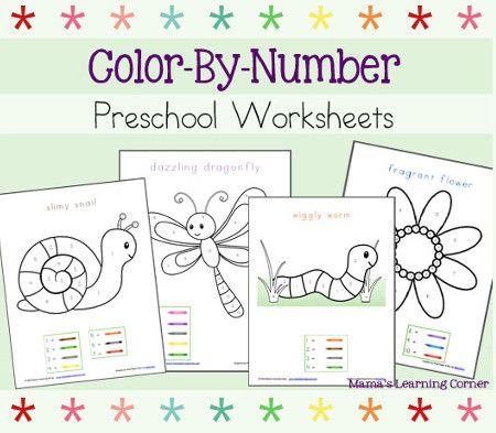 preschool counting math worksheet printable free Sunshine Counting ...