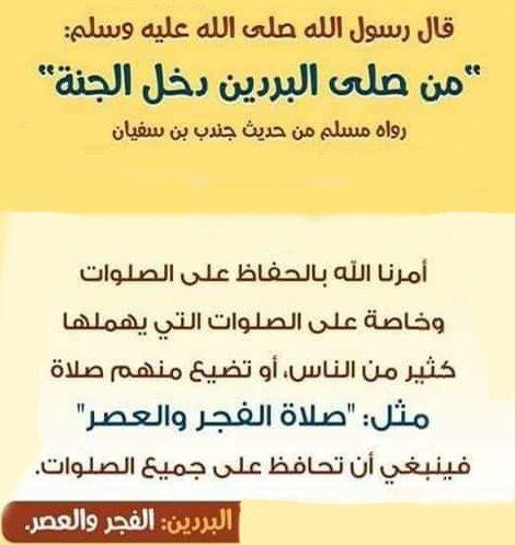 Pin By نشر الخير On أحاديث سيدنا محمد صلى الله عليه وسلم Allah Ale