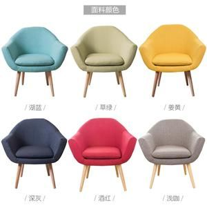 Louis Fashion Living Room Chairs Lazy Sofa Small Simple Modern Mini Single Bedroom Small Sofa Lazy Sofa Single Bedroom