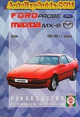 Download Free Ford Probe Mazda Mx 6 1989 1992 Workshop