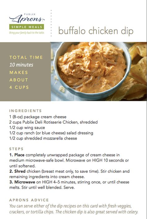 Publix Buffalo Chicken Dip (2)
