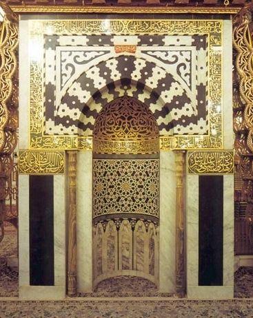 The Mihrab In Al Masjid Al Nabawi Often Called The Prophet S Mosque Seni Islamis Mesjid Mekkah