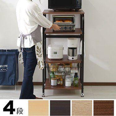 狭いワンルーム 1kの悩み 炊飯器の置き方とおしゃれな置き場所 収納