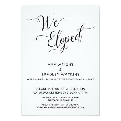 We Eloped Elegant Post Wedding Reception Invitation Zazzle Com