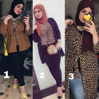 اي تنسيق عجبكم رقم 3 يصير فستان ويصير بشت اخذته من بولمارك المنصور Stylish Girl Images Muslim Fashion Muslim Beauty