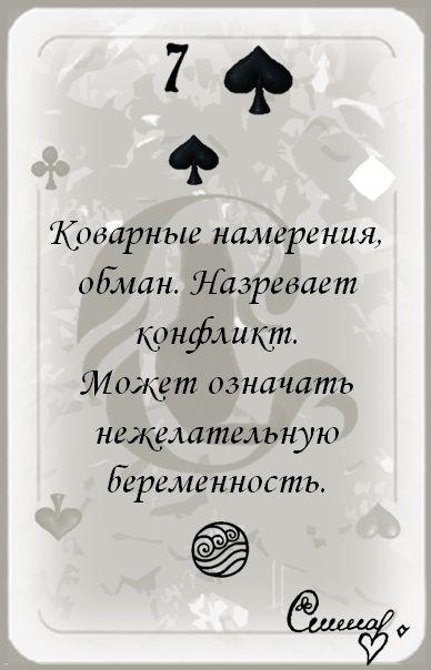 Играть в беременность в карты верю не верю играть в карты онлайн