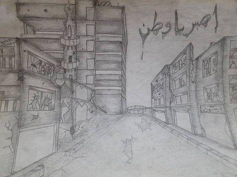 The Duma Drawings