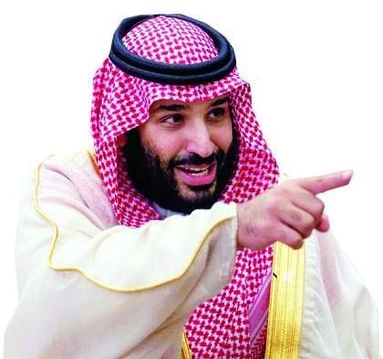 ولي العهد السعودي الصندوق السيادي سيتجاوز 600 مليار دولار عام 2020 بي بي سي عربي قال ولي العهد السعودي الأمير محمد بن سلمان إن House Of Saud Jeddah Newsboy