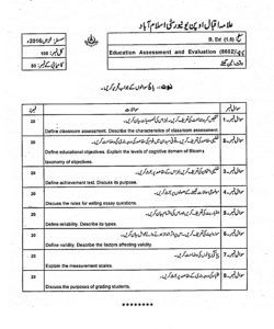 Aiou B Ed 1 5 Fall Semester 2016 Paper Blog Educational Assessment Leadership Education Research Past Papers