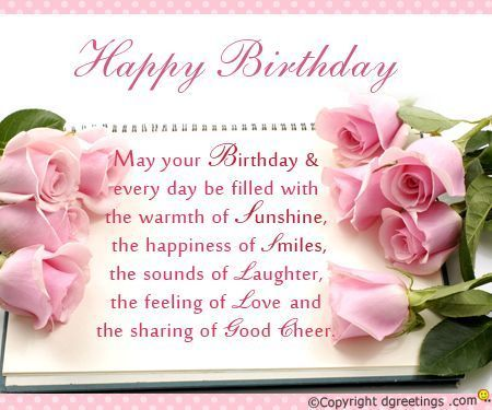 Lovethispic Offers Happy Birthday Pictures Photos Images To Be Used On Facebook Beautiful Birthday Wishes Happy Birthday Ecard Happy Birthday Wishes Cards