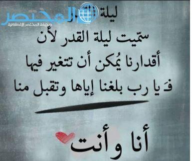 Image Result For ادعية ليلة القدر Islam History Arabic Calligraphy
