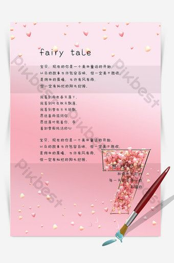 Tanabata Festival Stationery Template Word Word Doc Free Download Pikbest Valentine S Day Letter Chinese Valentine S Day Paper Template