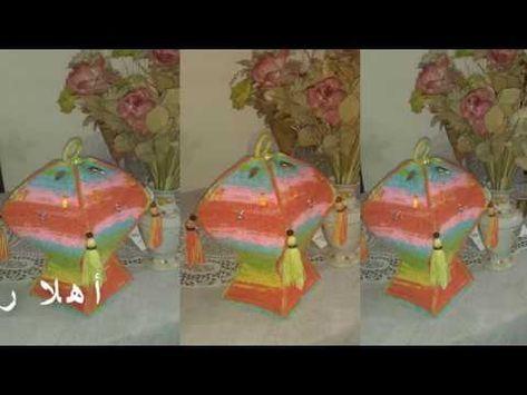 اهلا رمضان فانوس رمضان تريكو Knit Ramadan Lantern Decorative Boxes Decor