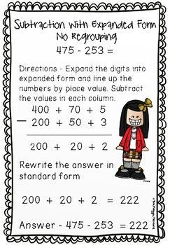 expanded form strategy  Subtraction Strategies Worksheets - 15 Digit Subtraction ...