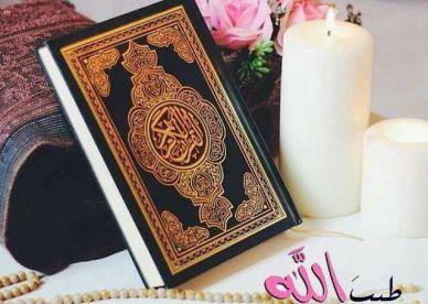 صور كلمات عن يوم الجمعة 2019 عالم الصور Quran Book Quran Sharif Quran