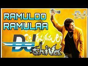 Ramuloo Ramulaa Ala Vaikuntapuram Lo Dj Song Ala Vaikunta Puram Lo Dj Song Telugu Dj Song 2019 Youtube In 2020 Dj Songs Dj Remix Songs New Dj Song