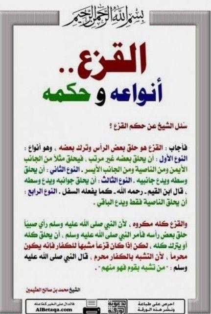 Pin By أبو محمد On الدعاء Bullet Journal Journal