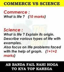 Image Result For Commerce Vs Science Jokes With Images Student