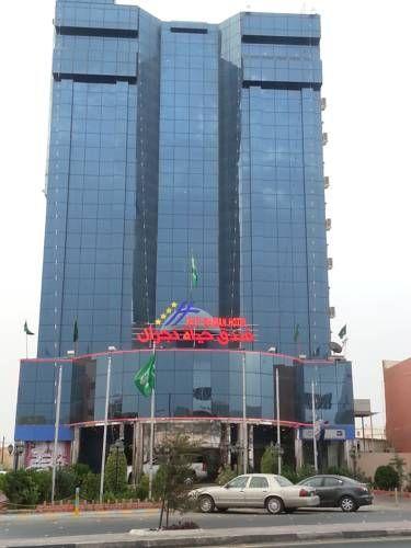 فندق حياة نجران فنادق السعودية شقق فندقية السعودية Skyscraper Building Multi Story Building