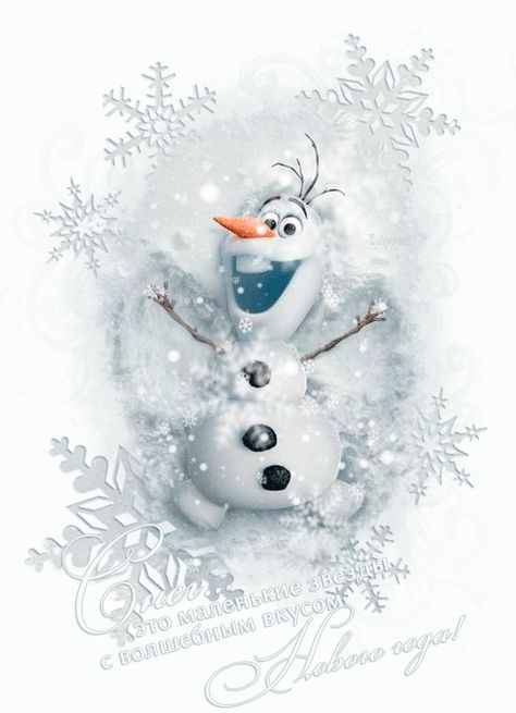 День снеговика картинки анимация