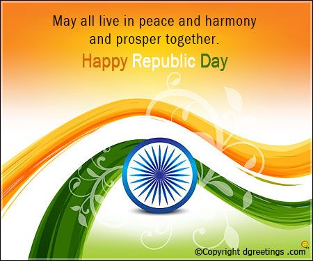 12 best indian republic day cards images on pinterest cards republic day messages send republic day message to your friends and family by sending our greeting cards this sms messages facilities are totally free on m4hsunfo Image collections