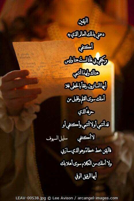 Pin By Ghada Elsayed On كلمات لها معني الجزء الثاني Convenience Store Products Convenience Store Convenience