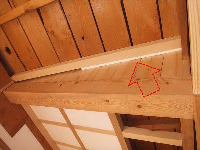 縁側の天井に置いておいた根太を施工するにあたり 隙間風を少しでも