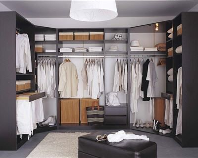 iliko dressing affordable composer son dressing u nice u stores composer son pc en ligne. Black Bedroom Furniture Sets. Home Design Ideas