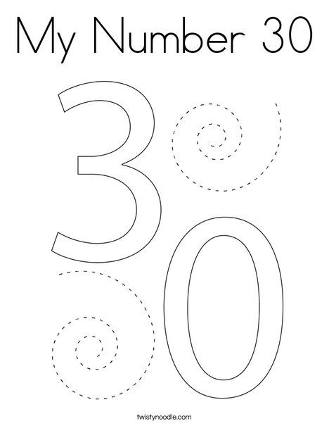My Number 30 Coloring Page Twisty Noodle Coloring Pages Holiday Lettering Mini Books