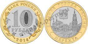 Сайт нумизматов юбилейные монеты стоимость монет сбербанка россии
