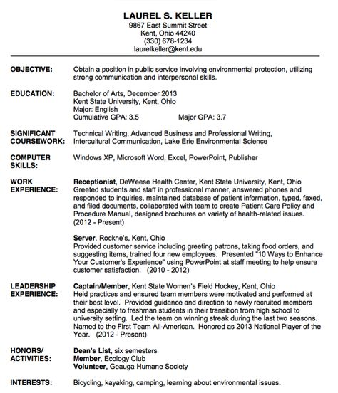 Health Center Receptionist Resume - http\/\/resumesdesign - audio engineering resume