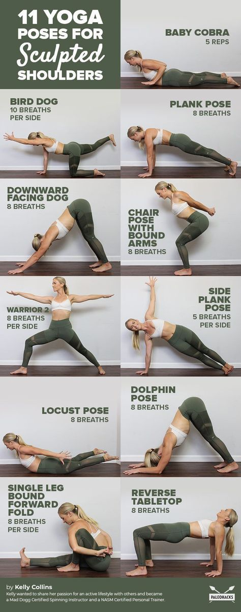 11 Yoga Poses for Sculpted Shoulders: Use these simple yoga poses to strengthen, sculpt, and tone your shoulders. #yoga #yogaposes #fitness