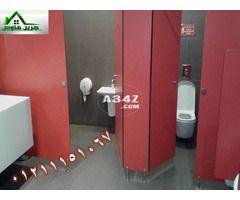 خصومات شركات جرين هاوس تصل 20 Locker Storage Furniture Storage