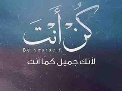 Pin On حسن الظن بالله الأمل بالله والتفاؤل