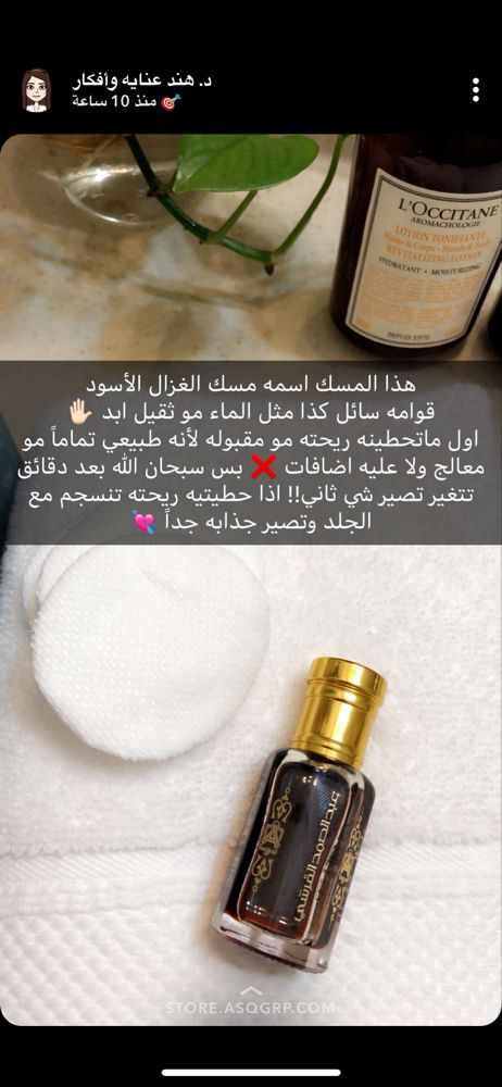 Pin By Mona On Bride Skin Care Diy Masks Beauty Skin Care Routine Beauty Tips For Glowing Skin