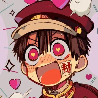 Who are you to Hanako san | A crush | Hanako, Anime, Hanko