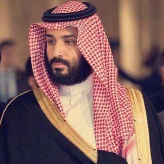 فقط لطقطقه بنات والاولاد In 2021 Salman Of Saudi Arabia King Salman Saudi Arabia Saudi Men