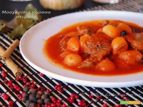 LINGUA DI MANZO STUFATO CON CIPOLLE  #ricette #food #recipes