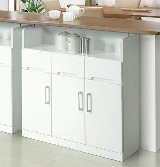 Hello Furniture Counter Lower Storing 30 Centimeters In Depth